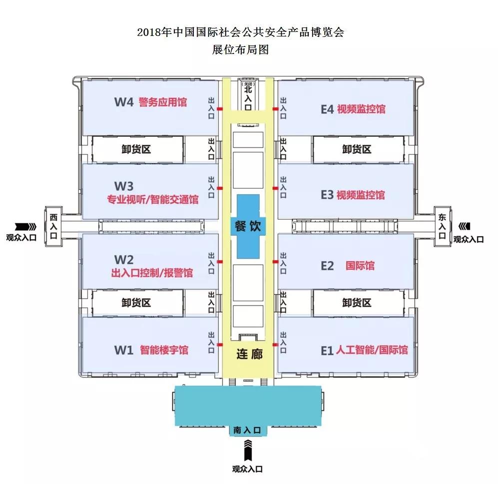 安博会展位 深圳世国科技股份有限公司 防爆视频监控